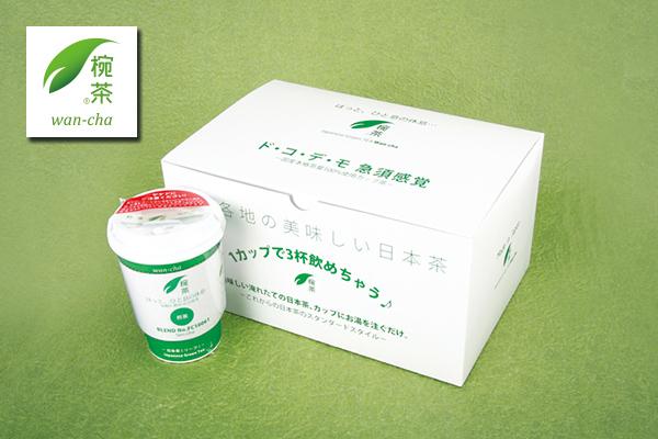 カップ入日本茶 椀茶のギフトボックス コマガタ