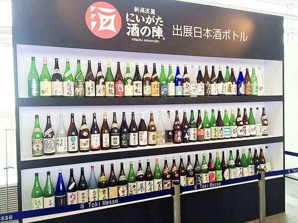 新潟淡麗 にいがた酒の陣2018 参加酒蔵の日本酒ボトル