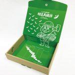リバーシブル 通販発送用箱 デザインは箱の内側