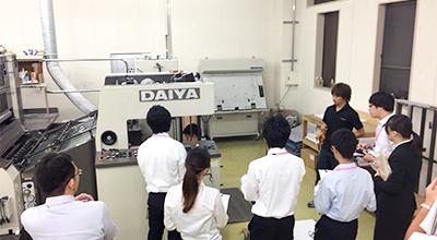 株式会社コマガタ 学生の企業見学ツアー 印刷機