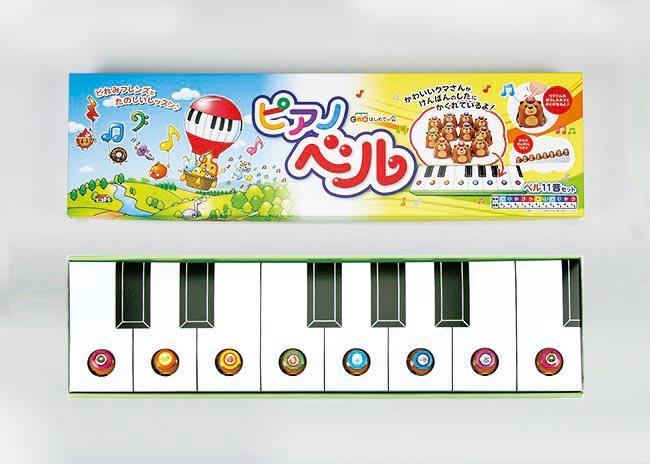 化粧箱屋ドットコム コマガタ ピアノ 学習玩具 幼児向け 化粧箱 台紙