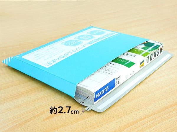 コマガタ 厚紙封筒 どのくらい入るか