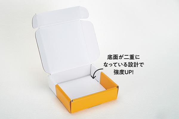 工具用ケース 強度高い箱 二重底 N式 変形
