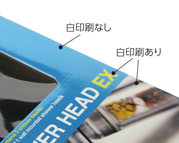 化粧箱屋ドットコム コマガタ 5色印刷 発色良い 浴用品