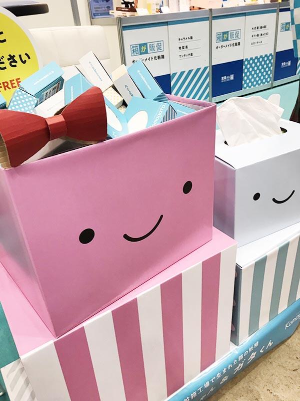 化粧箱屋のノベルティ コマガタ キャラクター ディスプレイ  第3回販促EXPO春