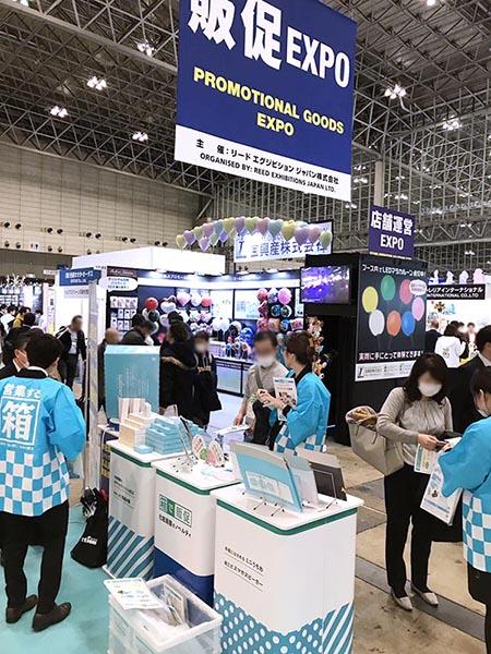 化粧箱屋のノベルティ コマガタブース  第3回販促EXPO春