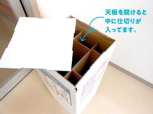 消毒スプレー用スタンド 天面 仕切り 株式会社コマガタ