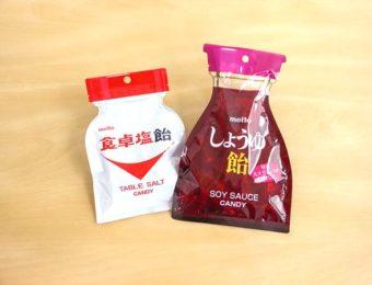 しょうゆ飴 食卓塩飴 形が面白いパッケージ紹介