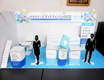 コマガタ 展示会ブース 営業する箱