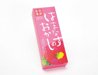化粧箱屋ドットコム コマガタ ベタ面の多いデザイン 印刷仕上がり お菓子の箱